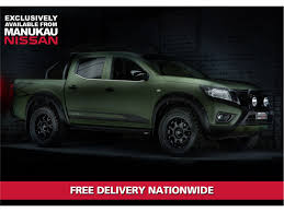 nissan navara tungsten carbide x np300 military wrap 2017