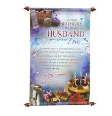 card for husband scroll card for husband at rs 299 ग र ट ग
