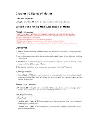 State Of Matter Worksheet 12 Best Images Of States Of Matter Worksheet Answer Key Chapter