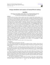 design simulation and analysis of manual block making machine pdf