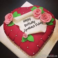 the name jprakash dubey is generated on most beautiful birthday