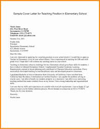 how to make cover letter sle 28 images cover letter project