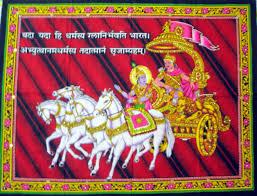 Home Decor Tapestry Lord Krishna U0026 Arjuna Mahabharata Gita Wall Hanging Sequin Hindu