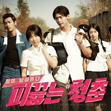 young blood korean movie streaming link antelophobia