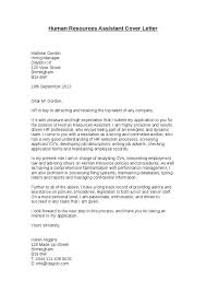hr cover letter example best human resources cover letter samples