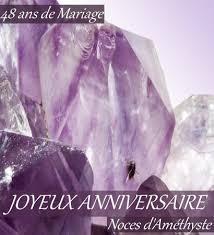 48 ans de mariage cartes anniversaire de mariage carte anniversaire de mariage