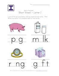 new 105 vowel worksheet first grade vowel worksheet