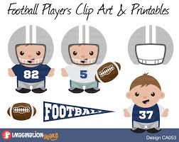 football players clip art u0026 printables set ca053 clipart