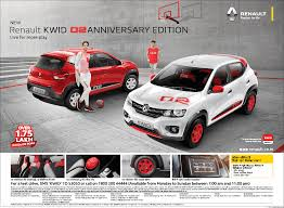renault kwid red colour renault kwid 02 anniversary edition ad advert gallery