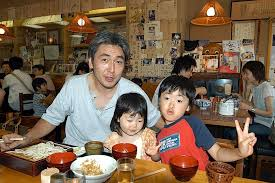 the japanese family module