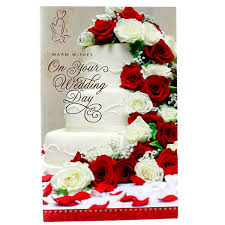 marriage greeting cards buy wedding greeting cards online send wedding cards to india