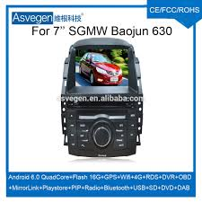 baojun logo wholesale android car dvd player for 7 u0027 u0027 sgmw baojun 630 fission