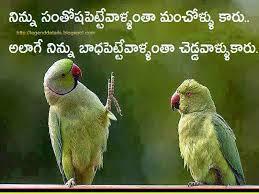 Resume Means In Hindi Resume Meaning In Telugu Resume Ideas