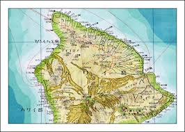 Hawaii On World Map Hawaii Map Hawaiian Map Oahu Oahu Map Hawaii Vintage Map