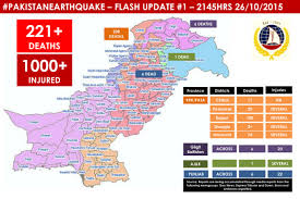 earthquake update pakistan earthquake 2015 update 1 26th october 2015 pakistan