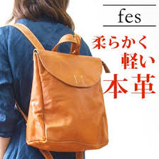 Rugged Leather Backpack Rugged Market Rakuten Global Market Fes Fes This Leather
