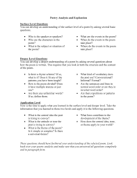poetry analysis and explication surface level questions