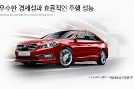 2012 hyundai sonata reviews 2012 hyundai sonata review performance specifications price