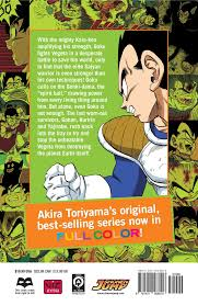 dragon ball full color tp vol 03 saiyan arc amazon co uk akira