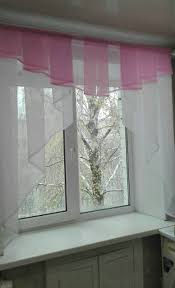 balcony curtain online shop fashion pleated design stitching colors tulle balcony