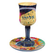 seder cups passoer kiddush cups
