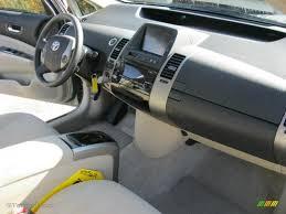 Toyota Interior Colors Beige Interior 2006 Toyota Prius Hybrid Photo 39450090 Gtcarlot Com