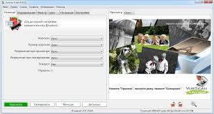 epson perfection v350 photo scanner manual pro x64 и ключ u2013 программа для сканера