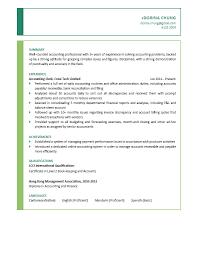 Accounting Clerk Sample Resume by Accounting Clerk Resume Job Description Virtren Com