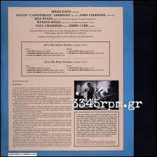miles davis kind of blue stereo u0026 mono versions vinyl 2lp