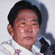 biography of ferdinand marcos ferdinand marcos biography biography