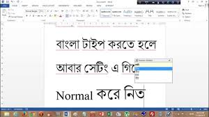 Bengali Invitation Card Font Problem In Photoshop The Ultimate Solution From
