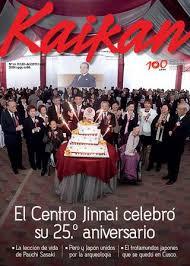 111 Lecciones Que La Vida Kaikan 111 By Revista Kaikan Asociación Peruano Japonesa Issuu