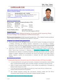 Sample Resume Format For Quality Engineer by Marine Resume Format Resume Format