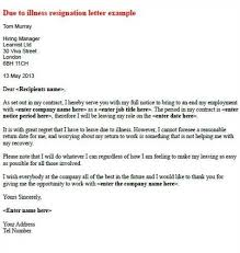 subject resignation letter due to relocation