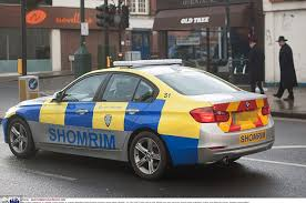 siege cars patrol cars shomrim out in amid fears of copycat
