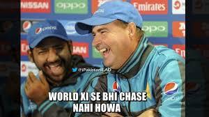 Chase Meme - kohli nahi hota tujh se chase meme bolojawan com