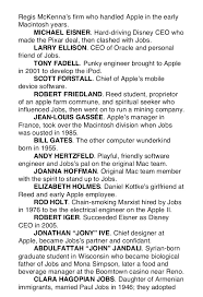 Steve Jobs Resume Steve Jobs The Exclusive Biography