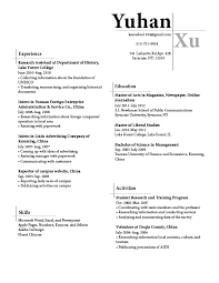 I Want To Make My Resume Online by I Want To Make My Professional Resume Ecordura Com