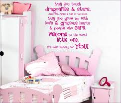 how to make your own vinyl wall decals bedroom wall art quotes