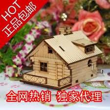 buy original wool diy homemade music box music box birthday gift