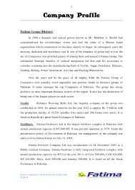 ratio analysis fatima fertilizer mba 2nd semester financial manag u2026