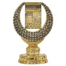 Muslim Home Decor Islamic Home Decor Kaaba Trinket 9 05 Inc 99 Names Of Allah