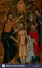 icon of lord jesus with john the baptist and the dove of peace and