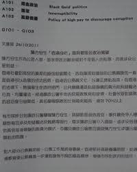 dse賣帖 5 頁3 買賣交換區 小卒資訊論壇 powered by discuz