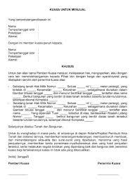format surat kuasa jual beli rumah 10 contoh dan format surat kuasa dalam bentuk file word contoh