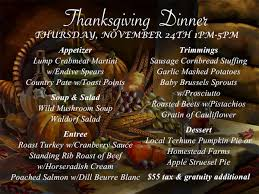 thanksgiving dinner hamilton s grill room