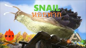 ark snail in scorched earth achatina tame th youtube