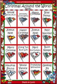 around the world bingo uncommon courtesy
