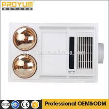 Infrared Bathroom Ceiling Heaters Infrared Bathroom Ceiling Heaters Infrared Bathroom Ceiling