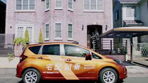 nissan note 2009 amazon to deliver nissan note e power test drive vehicles global
